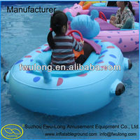 Battery sizes for cars bumper boat for sale