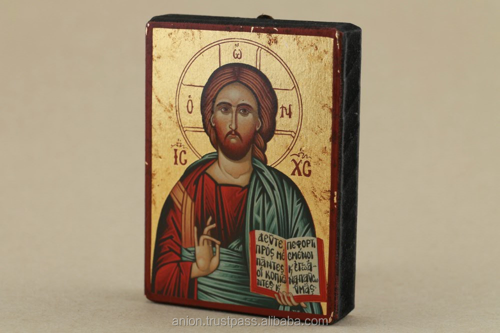 Greek & Russian Orthodox Small Wooden Icon. Christ Pantocrator