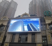 cinemas, exhibitions, offices building big led screen advertising billboard