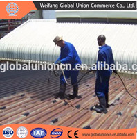 Spraying paint quick-setting water-based rubber bitumen waterproof coating