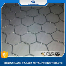 anping aluminum perforated hexagonal mesh