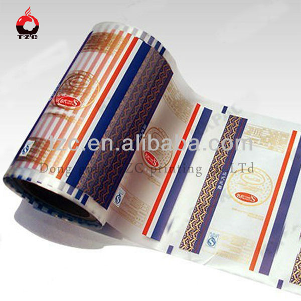 High Quality A4 laminated pouches