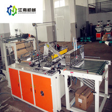 2013 Computer Heat cutting Plastic Carry Bag MakingMachine/JBD-600 Single-layer Rolling Plastic Bag Making Machine for Vest and