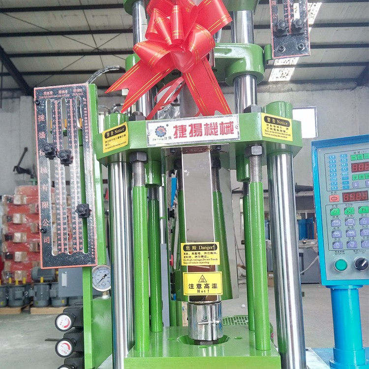 15tons Second Hand Semi Automatic Plastic Injection ...