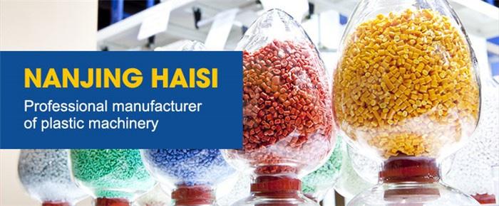 Haisi экструзии hdpe гранулы ПВД экструдер для упаковочная пленка