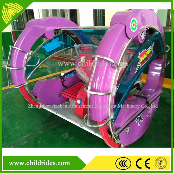 Leswing car arcade amusement game machine happy swing car beach car