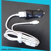 cute fast chargeing 5v 2a output usb car charger high quality dual charger