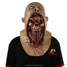 Awful Horrible Ghost Mask Halloween Disturbing Scary Blurp Charlie Skull Zombie Parasite Masks