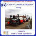 KUBOTA COMBINE HARVEST MACHINE 688Q
