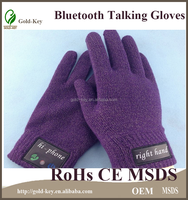 newest bluetooth speaker talking gloves call