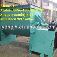 Double Jacket Cooling Heating Ribbon Blender