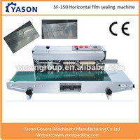 SF150 Vertical Stainless Steel Continuous Film Sealer