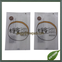 Small size loose tea paper bag