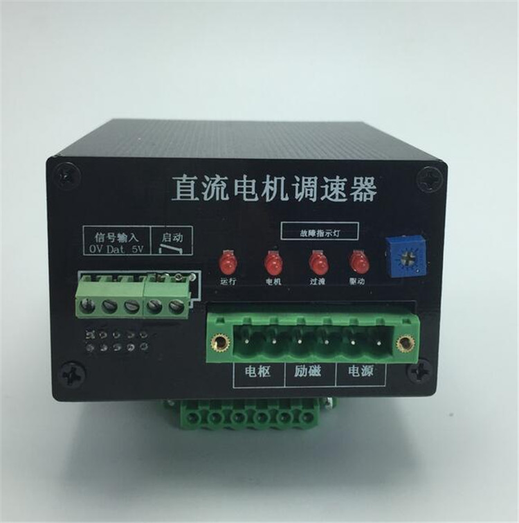 AC 220v voltage input 0-220v output 800W PWM permanent magnet DC motor speed controller