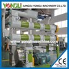 pigeon animal feed pellet machine farm machinery
