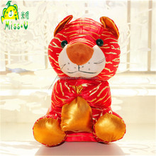 High Quality Cute Plush Soft Toys Tiger Toys wholesale