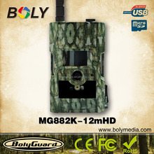 GPRS MMS GSM trail scouting hunting game camera MG882K-12mHD with 12MP image, 720P HD videos and two way communications