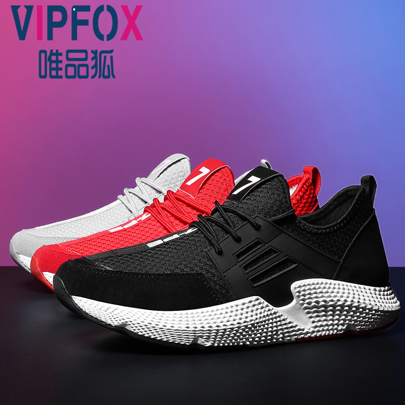2018 new trend fashion breathable men sport <strong>shoes</strong>