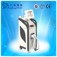home use new beauty e-light ipl rf nd yag laser multifunction machine