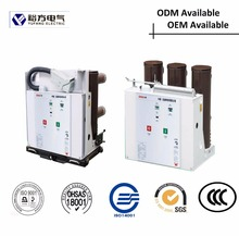 12kV Fixed type Vacuum Circuit Breaker(VCB) VD4 circuit breaker