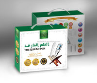 Digital quran uae,Islamic Gift,Electronic quran reader