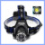 10W High Power LED Zoomable Headlamp XM-L T6 Rechargeable LED Headlamp Torch Outdoor Sports Head Light Lamp