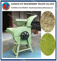 Straw cutting making machine /Chaff cutting making machine for sale / Fodder cutting making machine for feed animal