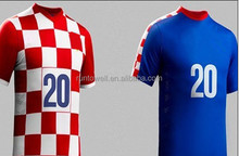 2014 world cup soccer jersey