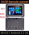 2017 Cheapest Stock RJ45 port industrial tablet, 10 inch window10 2D barcode rugged tablet,1*RS232 1*DC port 2USB embedded pc