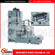 china wholesale market used newspaper printing machine