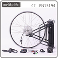 MOTORLIFE 20''/24''/26''28'' 250W electric bike kit cheap electric bike kit