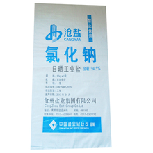 PP material drawstring industrial use fertilizer chemical packaging bag