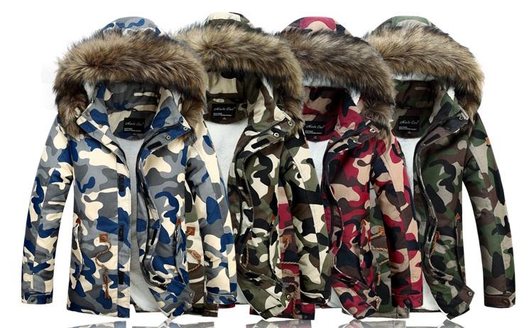 Камуфляжные Куртки