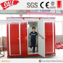 portable mobile bathroom and portable mobile toilet for camping