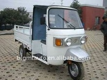 175cc Baijia style 300 kg truck tricycle
