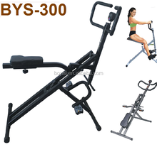 2017 Hot sale power rider exercise machine