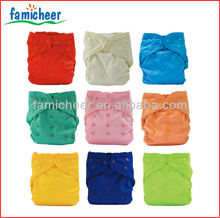 2014 Famicheer New Color Snaps One Size Diaper Cover