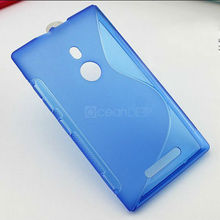 Hot sale S Line simple design TPU Case for Nokia Lumia 925 Soft Gel Skin Case Cover