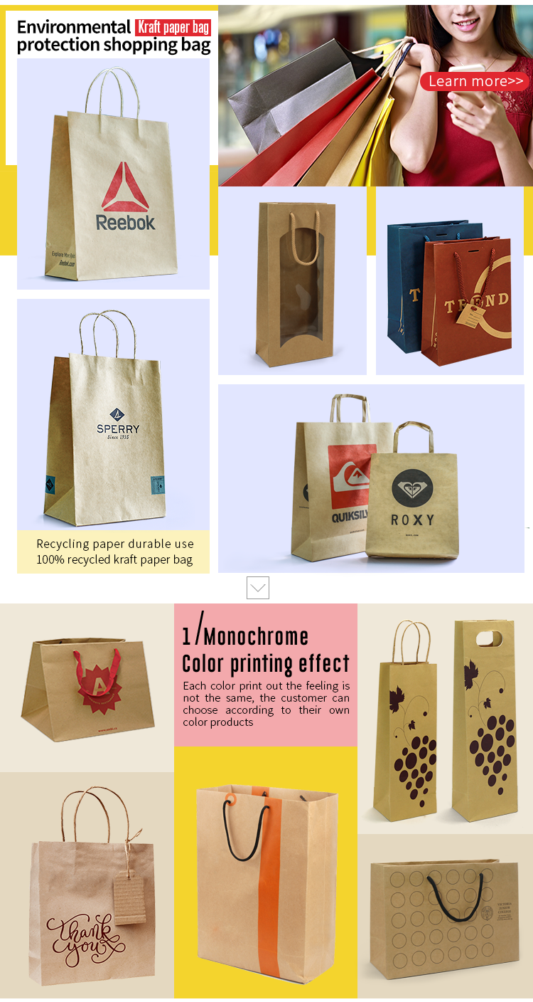 PSBSM3301 Custom Printed Retail Brown Kraft Paper Color Shopping Carrier Bag