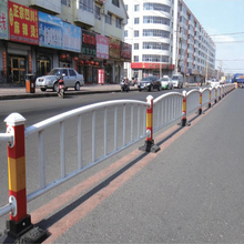 Detachable galvanized steel metal barrier red yellow decorative safety road traffic barrier