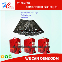 5L/10L/20L/22L bag in box for juice/water/wine/oil with dispenser