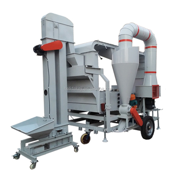 Sesame Cleaning Machine Seed Cleaner