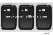 PC+TPU cases for Samsung Galaxy Y Duos/S6102