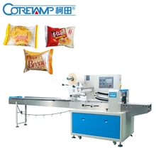 Automatic Prefabricated Bag Packing Machine For Biscuit/Cookies/Bread/Snacks Food