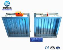 HVAC Air Duct Valve / Electric Air Duct Damper / Motorized Damper