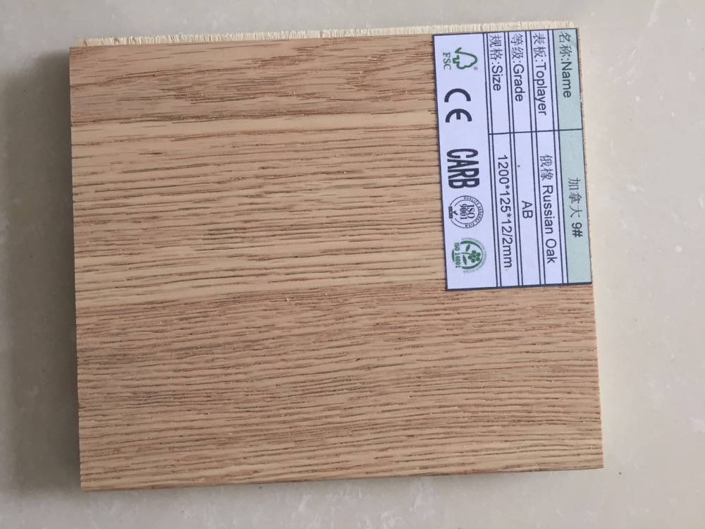 Russian <strong>Oak</strong> Brushed Surface Engineered Wood Flooring 520#