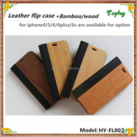 Genuine Handmade Wooden Leather Cheap Mobile Phone Case Cover