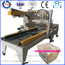 With automatic folding cover function carton sealing machine