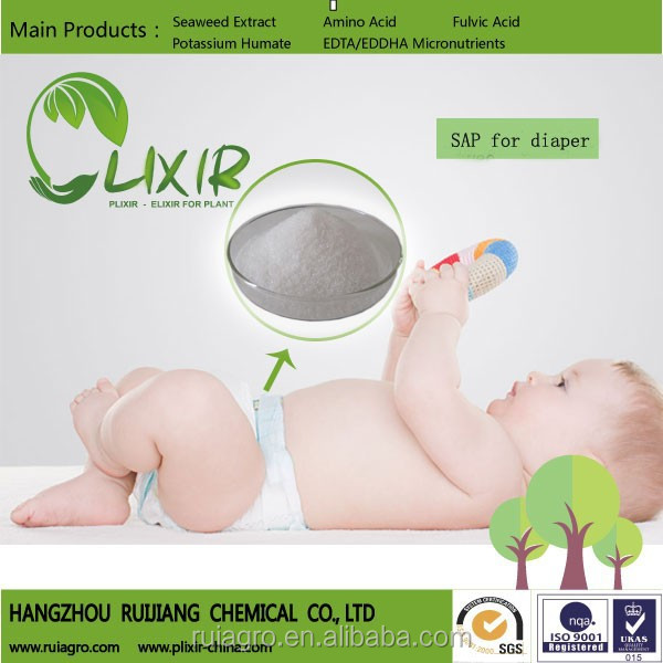 Cheapest Super absorbent polymer for diaper, SAP for Agriculture use, CAS NO.:9003-04-7