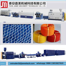 polyethylene Fishing net twine /rope PP HDPE monofilament extruding machine